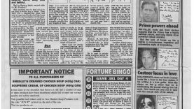 1-july-1995-mirror-newspaper-article-about-my-work-0x1920.jpg